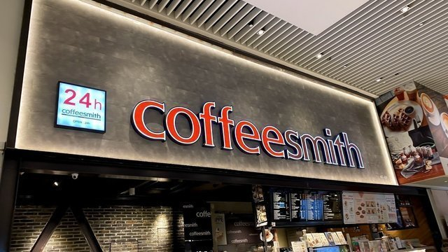 Coffeesmith (Suntec City)