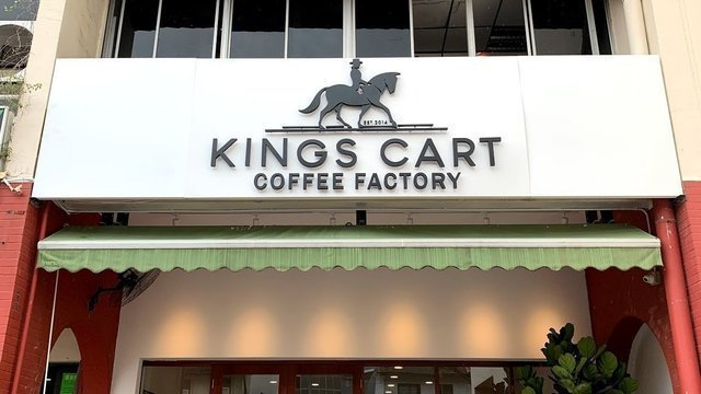 Kings Cart Coffee Factory