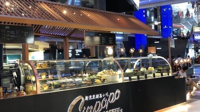 Sinpopo Coffee @ Funan Mall