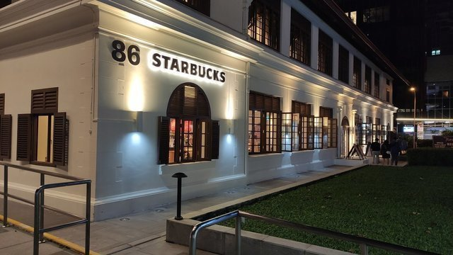 Starbucks Coffee Katong Square