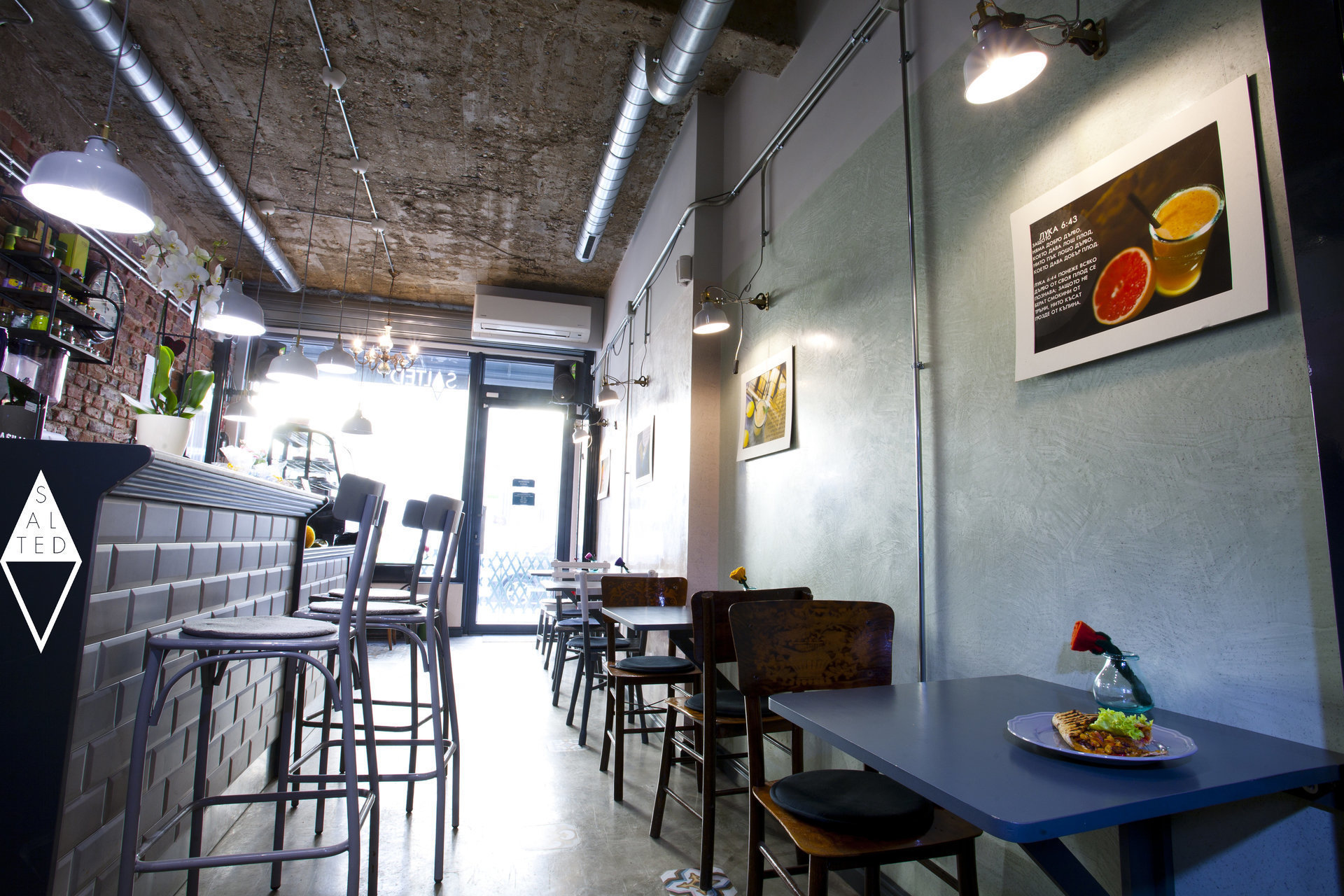 Salted Café Sofia: A Work-Friendly Place in Sofia
